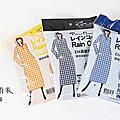 《EVA格子雨衣》☆ 輕便好攜帶☆ 售價$99