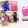 《BIGRED 包輕天極輕前開雨衣》☆ 雨傘王品牌 超潑水高係數反光條 ☆ 售價$590