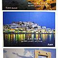 Greece-Naxos