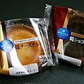 [MONTEUR]焼ショコラタルト/焼チーズタルト