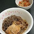 [日本ハム]焼き豆腐と牛肉のすき焼き風切干大根の煮物