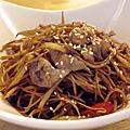 [台北][通化街]乙味屋 / 甜不辣