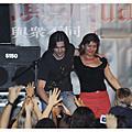 璜斯 - 2006 訪華