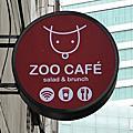 ZOO CAFE 2015.08.30
