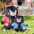 Kumamon 熊本熊部長
