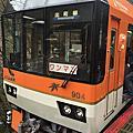 2017  日本關西短遊