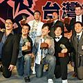 2007頒獎典禮