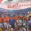 2007/09/01寶多福主題日場外活動