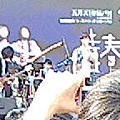 081018MayDay台中簽唱會