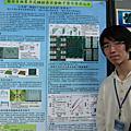 2010物理年會