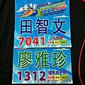 2013石岡壩馬拉松~~第22馬