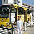 Tokyo,Japan,05/04