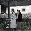 China, 12/02