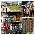2013.9.19 台南一日遊