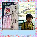 2013.10.10,高雄一日遊