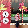 2014.01,台北之旅