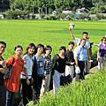日本農漁山村之旅
