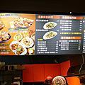 2015-05-26通化夜市必吃美食~歐巴媽媽各國風味頂級炸雞專賣