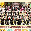 20120627綺綺畢業沙龍