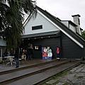 20121230宜蘭美食一日遊