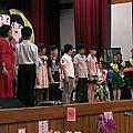 20130621淵淵畢業典禮