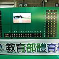 2013-12-24徐生明展