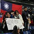 2009世界棒球經典賽-台灣VS韓國