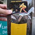 2009-04-25曹錦輝中職初登版
