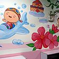 台北東湖 卡爾維德幼稚園