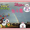 【霓虹】Morning 虹.霓 瞧見了嗎?!