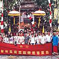 1999《印尼》峇里島