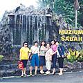 2001《馬來西亞》沙巴