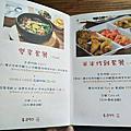 歐吧噠韓國炸雞