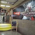 狂野雞翅美式餐廳 Wild Wings America Cafe