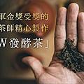 雙酵美體花草茶  https://goo.gl/NVpfPm
