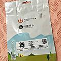 台灣茶人辦公室正能量玫瑰綠茶