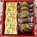 卡但屋公婆餅六入+杏仁酥盒