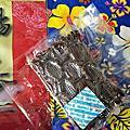 楊家香,國艷禮盒(黑川胡麻豬肉乾、芙萊詩卷、海苔杏仁脆片肉捲 )