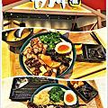 初牛丼飯(中和環球購物中心)