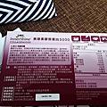 【白蘭氏】白蘭氏美原素膠原蛋白5000