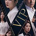 VIP (韓國電視劇)