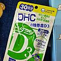 DHC2021福袋