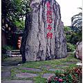 20130417台北花卉村