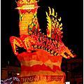 2010 台灣燈會在嘉義