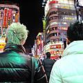 搖滾東京~花絮