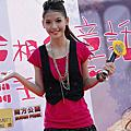 王心如.潘裕文091003台南南方公園簽唱