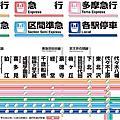 2012.08.15 東京藤子F不二雄博物館