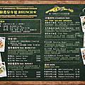 2013.05.25 東區the chips美式餐廳