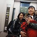 2014.04.05-12 駱駝家族東京遊