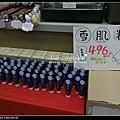 2014.5 京都大阪藥妝價格